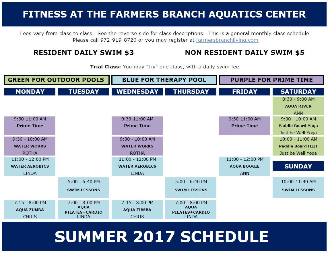 August 2017 Fitness Schedule